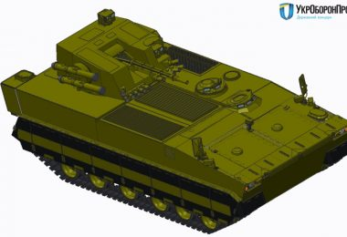 Ukraine Develops a New Universal IFV Called BMP-U (2)