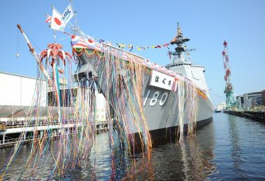 Japan Maritime Self-Defense Force's JS Haguro at its Launching Ceremony in Yokohama (photo courtesy of Japan Marine United)